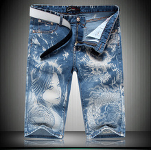 ГОРЯЧАЯ ПРОДАЖА! мода Джинсовые Шорты Джинсы Мужчины Известная Марка 100% Хлопок Slim Fit Тощий Печатных Джинсы для Мужчин Шорты 1141