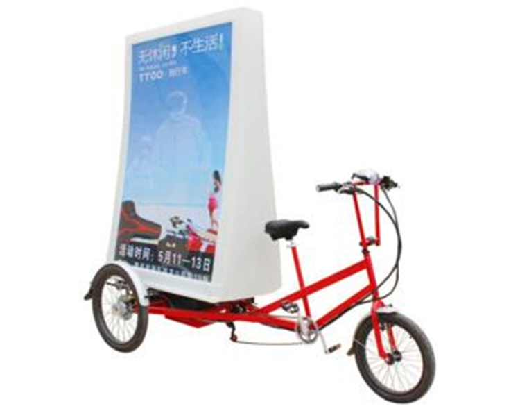 KN-T01A Higher LED Pedal Advertising Tricycle Perfect Electric Advertising Bike Price