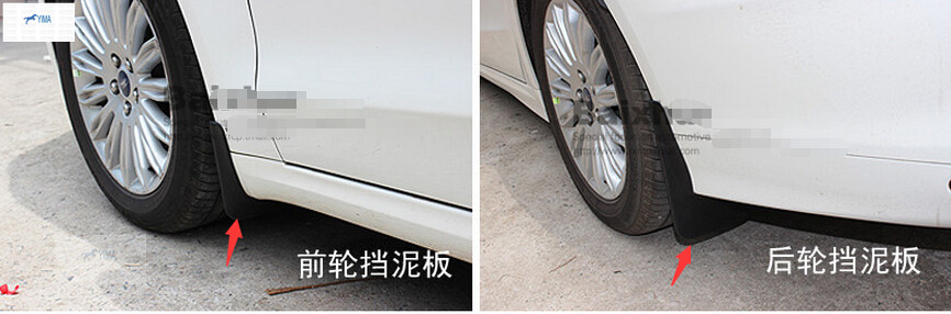 Exterior ! Plash Guards Mud Flaps Mud Guards 4 Pcs / Set For Ford Mondeo 2014 - 2017 / Fusion 2014 - 2017