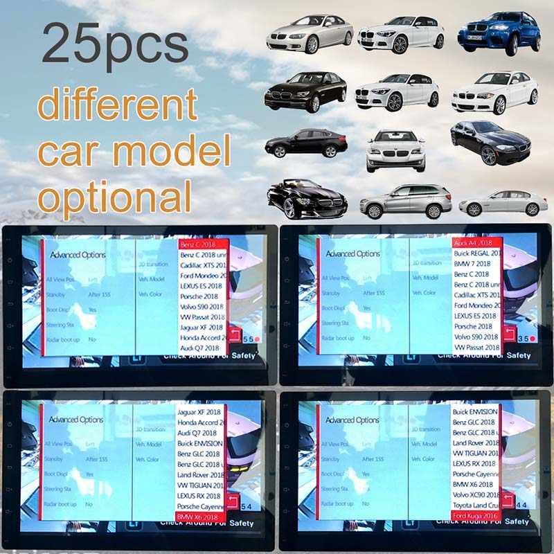 25 модель автомобиля 5 цветов дополнительно, HD 1080 P Автомобильный 3D 360 панорамный обзор панорама птицы DVR рекордер монитор парковки с 4 камерой