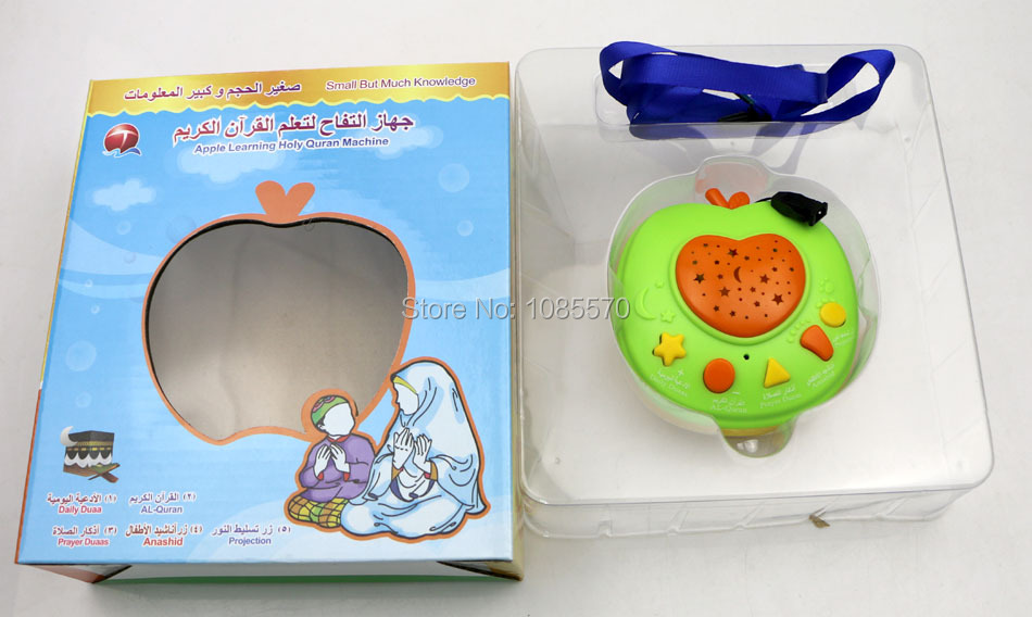 US $37 5 |Childrens Islamic TOY Play Learn Dua Surah Quran Prayer Nasheed  Kids Gift Muslim with light,3 colours mixed-in Learning Machines from Toys  &