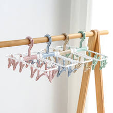 Useful 12 Clip Folding Drying Rack Underwear Socks Clip Multi-functional Clothes Rack Hot Sale High Quality New Patterns(China)