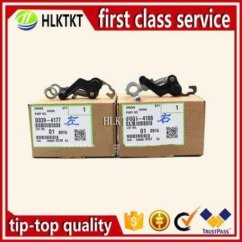 RIC MPC2030 Front Pressure Lever D039-4177 D039-4188 AFICIO MPC2030 2050 2530 2550