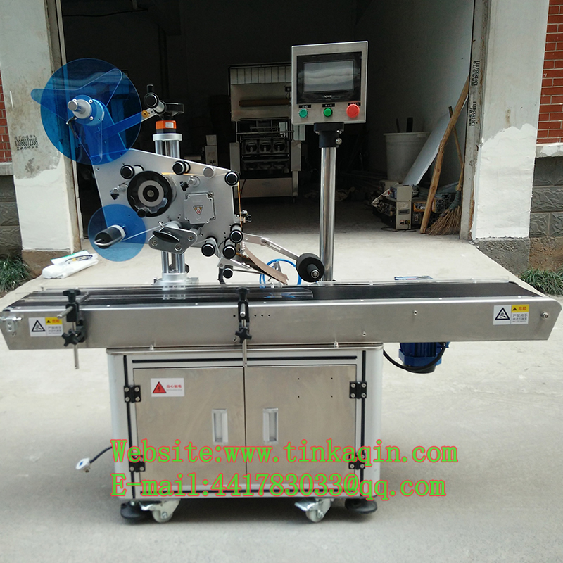 Fully automatic plane labeling machine Mask box book Carton Mobile phone film flat labeling