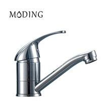 Моддинг классический кухонный кран горячей и холодной воды твердые толщиной ручка нижней z типа водопроводный кран # MD4529-2-B