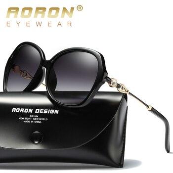 AORON Fashion Polarized Sunglasses Women's Sunglasses Color Film Lens Accessories Sun Glasses Eyeglasses