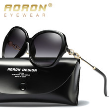 AORON Fashion Polarized Sunglasses Women's Sunglasses Color Film Lens Accessories Sun Glasses Eyeglasses(China)