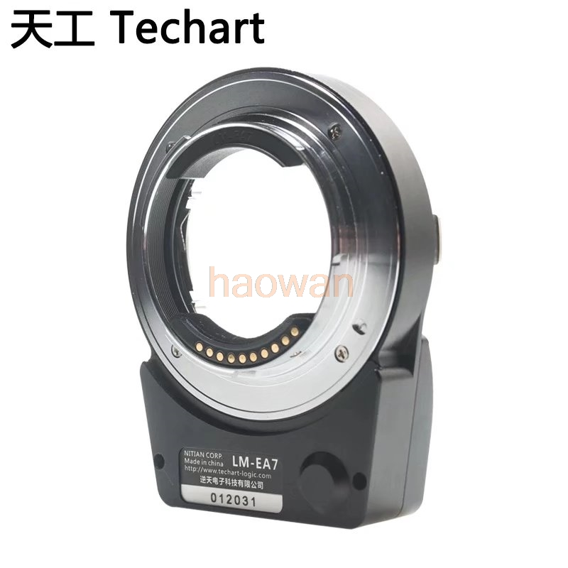 LM-NEX Auto Focus af LM lens to E mount NEX adapter ring for alpha a9 A7RII A7II A6300 a6500 A7M2 camera free shipping new nex 7 camera repair and replacement parts nex7 motherboard for sony nex 7 mainboard nex 7 main board