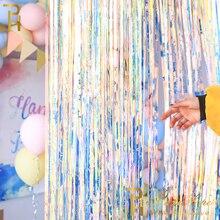 Lindo pano de fundo cortinas enfeites franja folha cortina unicórnio chuveiro do bebê festa de aniversário casamento pano de fundo decoração foto adereços