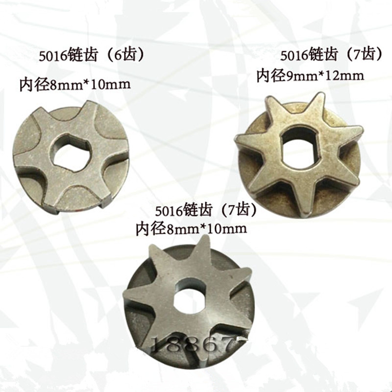 1PCS Power Tool Sprocket Spare Part For 5016 Electric Chain Saw 6/7 Gear Metal
