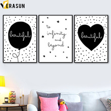 Cartoon Heart Balloon Quote Wall Art Canvas Painting Nordic Posters And Prints Black White Wall Pictures Kids Room Bedroom Decor black white cartoon planet quote wall art print canvas painting nordic canvas poster and prints wall pictures kids room decor