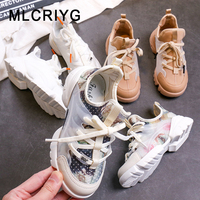 New 2019 Autumn Kids Mesh Shoes Baby Boys Casual Sneakers Children White Chunky Sneakers Girls Fashion Sport Sneakers Trainers