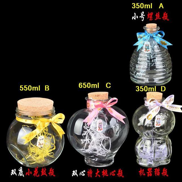 350ml/550ml/650ml Glass vase bottle with cork Storage tank luck star bottle Creative Decorative Vials Valentine's day gift