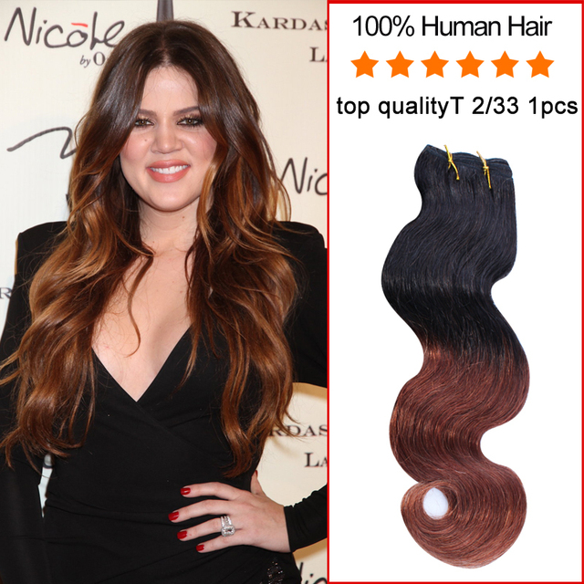 1pcs Ombre Hair Extensions Brazilian Body Wave Wavy Ombre Hair Weave