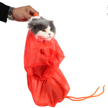 Adjustable Washing Bags Mesh Cat Grooming Bath Bag Cats For Pet Bathing Nail Trimming Injecting Anti Scratch Bite Restraint