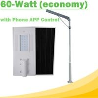 60W Integrated Solar LED Street Light Outdoor Phone APP Control IP65 Solar Lamp with Infrared Motion Sensor Light Sensor Economy