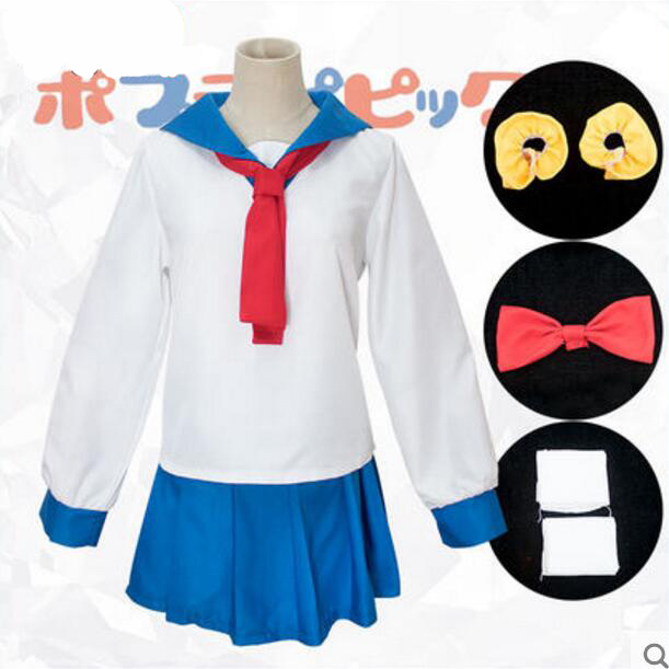 Pop Team Epic poputepipikku popuko pipimi School Uniforme Outfit Cosplay Costume