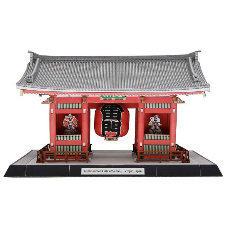 DIY Kaminarimon Gate of Senso-ji Temple, Japan Craft Paper Model 3D Architecture DIY Education Toys Handmade Adult Puzzle Game