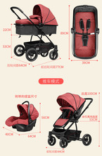 High View Baby Stroller 3 In 1 Baby Cradle Portable Car Comfort Basket Luxury Baby Trolley Carriage Folding Wheelchair Pushchair