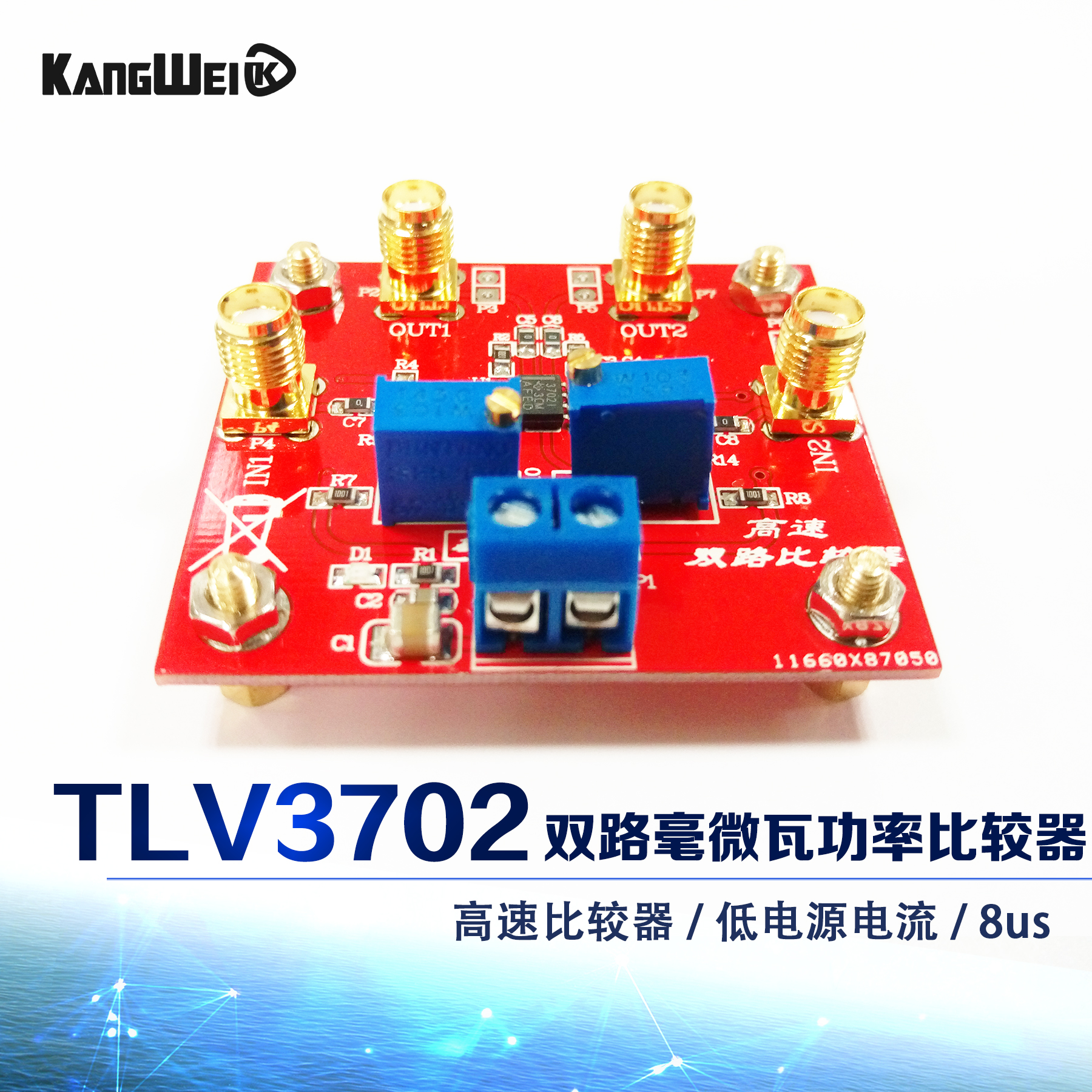 The TLV3702 Module Dual Nanowatt Power Comparator High Speed Comparator Low Supply Current 8us shell spirax s3 tlv