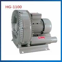 HG 1100 170m3/ч надувные аэратор вентилятор 380 В/220 В 50 Гц/60 Гц высокое Давление Turbo воздуходувки