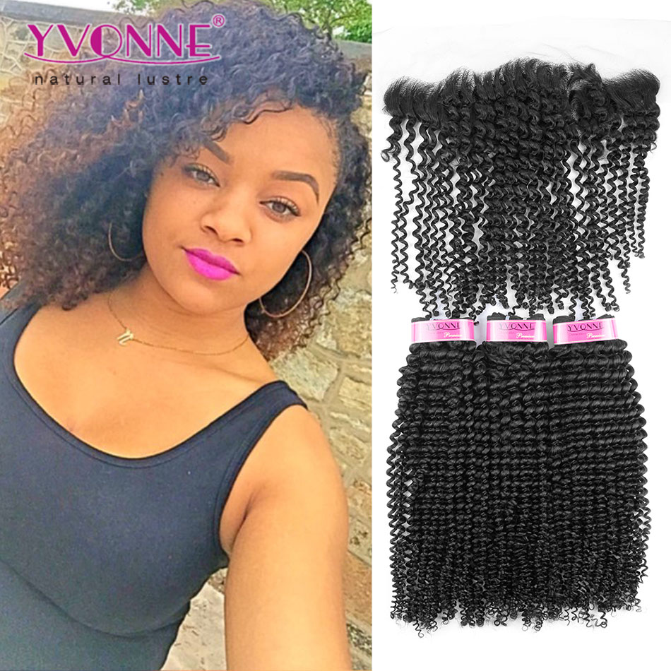 YVONNE Kinky Curly Brazilian Virgin Hair Lace Frontal Closure With Bundles, 3Pcs Human Hair Bundles With Lace Frontals 13.5x4