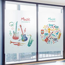 Music room window Film Glass Sticker stained no glue Privacy custom size Self-adhesive film office studio guitar home decoration