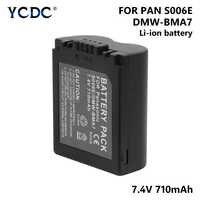 1/2 Pcs 7.4V 710mAh Li-ion Batterie Au Lithium S006E CGR-S006E DMW-BMA7 Pour Panasonic Lumix DMC-FZ7 DMC-FZ8 DMC-FZ18 DMC-FZ28 Caméra
