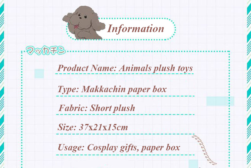 Cute Yuri on ice Victor Puppy Poodle Dog Plush Toy Makkachin Pet Dog Paper Box Keychain Pendant Cosplay Decoration Toy Kids Gift (2)