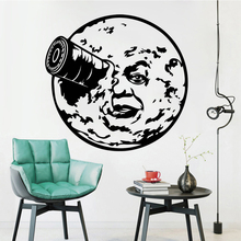 Trip To The Moon Inspired Wall Decor Sticker Decals For Magical Minds Cinema And Stickers Decoration B490