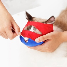 Cat Anti Bite Muzzle Mask Breathable Nylon Cat Muzzle For Bath Beauty