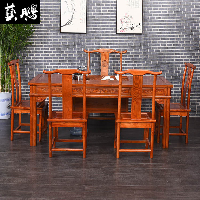 Genial Antique Tea Tables And Chairs Combination Of Solid Wood Furniture Chinese  Elm Table A Few Tray
