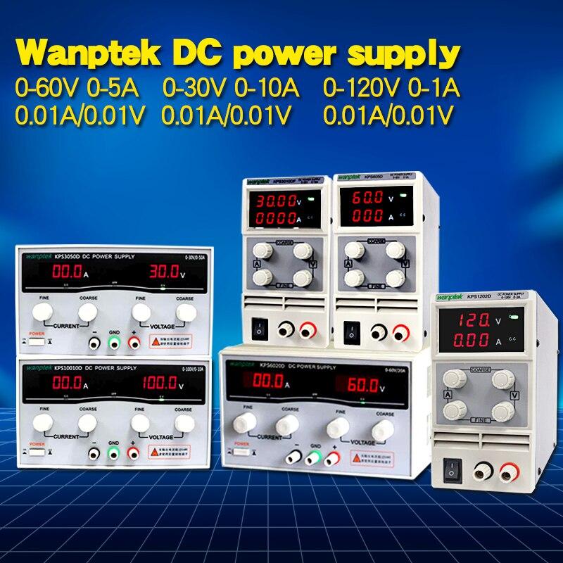 Wanptek 30 В 10A светодио дный Дисплей Регулируемый импульсный источник питания 120 В 3A ремонт ноутбуков паяльная 60 В 5A лаборатории питания