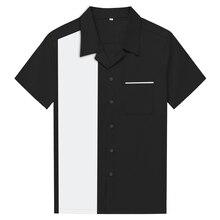 1950 s рокабилли стиль Мужская рубашка черный с белыми панелями дизайн футболки для боулинга вечерние Одежда для выпускного вечера