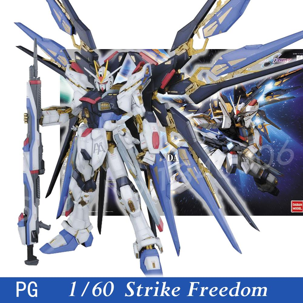 Daban Model New Gundam Seed PG 1/60 ZGMF-X20A Strike Freedom Mobile Suit kids toys Robot Action Figure Assembled Toys Anime стоимость