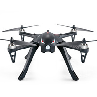 New Arrival MJX B3 Bugs 2 4Ghz 4CH Brussless Motor UAV Drone RC Aircraft Quadcopter Without