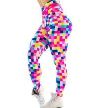 Digital Printing Breathable sweatpants for women