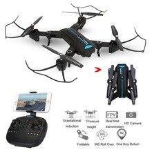wifi fpv quadcopter rcドローン高度ホールド3d反転ロールrtf