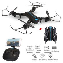 EBOYU – Drone grand Angle A6W/A6, 2.4Ghz, 2 mp, pliable, RC, quadrirotor, Wifi, FPV, RC, maintien d'altitude, rotation 3D, RTF