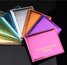 Russian Student Card Holder Protection Cover Student ID Card Bag 7 Colors Cards Case SC-03
