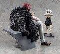 De alta Calidad de Una Pieza Trafalgar Law Figura de Acción de Modelo Colección POP Corazon y Infancia Sentado Corazon Escena Figura