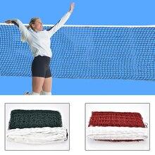 6,1 м X 0,75 м профессиональная спортивная тренировочная стандартная сетка для бадминтона, открытая теннисная сетка, сетка для волейбола, упражнения, Прямая поставка
