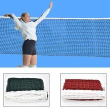6.1mX0.75m, entrenamiento deportivo profesional, Red de bádminton estándar, red de tenis al aire libre, malla de voleibol, Red de ejercicio, triangulación de envío