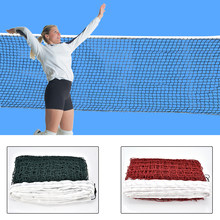 6.1mX0.75m Professional Sport Training Standard Volleyball Badminton Tennis Net(China)