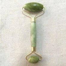 Двойной зеленый нефритовый роликовый эллиптический массажер для глаз, лица, шеи, лица, похудение, тонкое лицо, красота, здоровье, уход за кожей, инструменты
