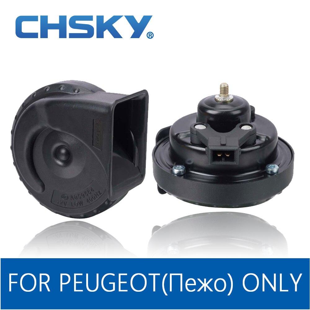 Aliexpress Com Buy Chsky For Citroen Horn 12v Patent Sound Crisp Elegance Car Horn Snail For