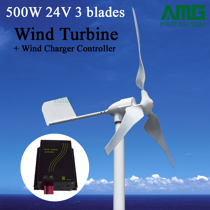 500W 24V 3 blades Horizontal Low RPM Small Wind Power Generator + Waterproof Intelligent Charger Controller 400w 450rpm 28vdc low rpm horizontal wind