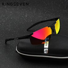 Kingseven Brand Men Glasses Polarized Coating Sunglasses Men Sun Glasses Women Goggles Night Vision Driving Sunglass 7523