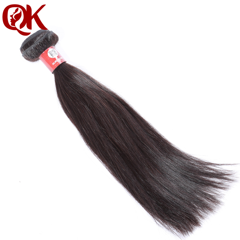 QueenKing Hair Brazilian Silky Straight Hair Extensions 10-26 inch 100% Remy Human Hair Bundles Free Shipping Natural Color
