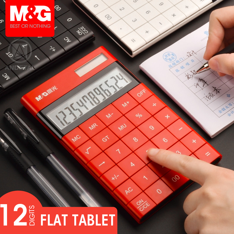 Andstal 12-digit Modern Calculator Dual Power M&G Color Caculator Cute Small Solar Calculators Scientic Calculater School Exam